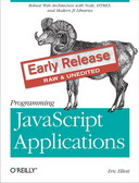 Free O'Reilly Book: Programming JavaScript Applications